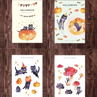 Halloween stationery discount group