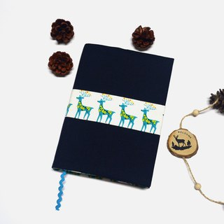 Elk book cover with bookmark handmade