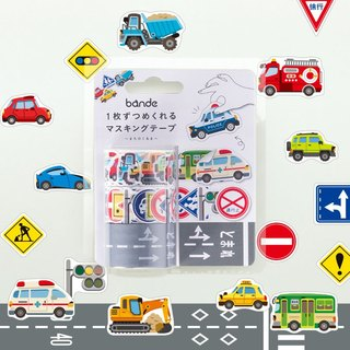bande masking rolling sticker -- Cars and Road, 3 rolls set