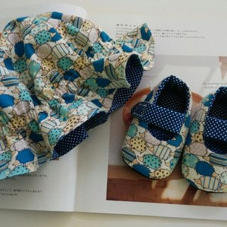 Blue hedgehog births Gifts baby hat + baby shoes