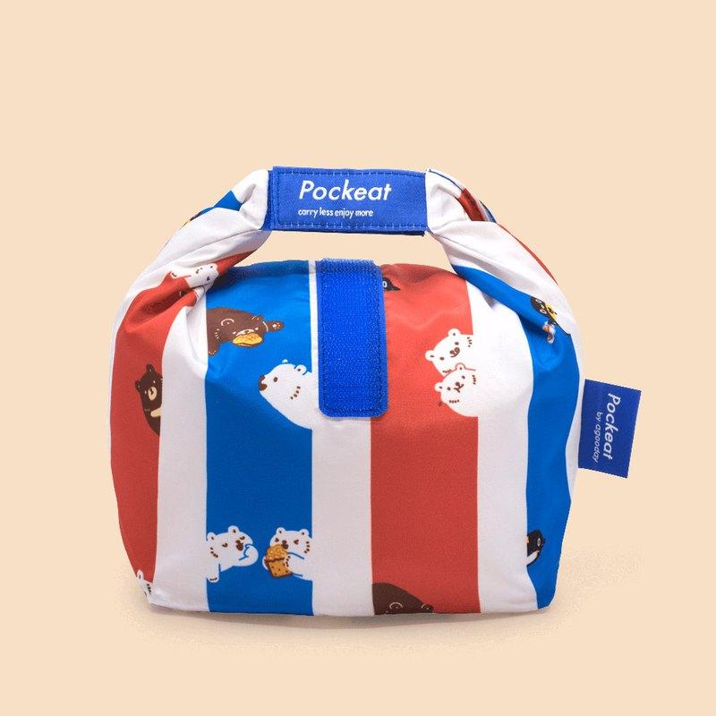 好日子   Pockeat環保食物袋(小食袋)-白白紅白藍