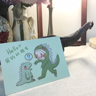 *Mint monster*Hello my good friend!! - Postcard