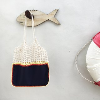 Naria Gradie Crochet Bag