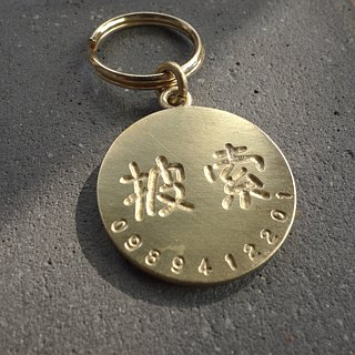 Brass - 27mm Chinese character pet brand thick version
