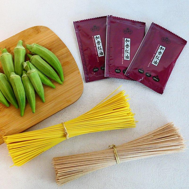 (團購組/免運) 丨加香紅油丨 乾拌麵隨身醬包 (一組50包)