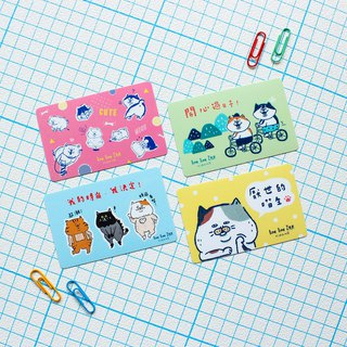 Off-line zoo / ticket card sticker