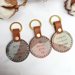 Round leather camouflage key ring custom key ring / wedding small things / Valentine's Day gift