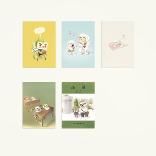 XiaoTieJun Masking Tape︱Simple Life