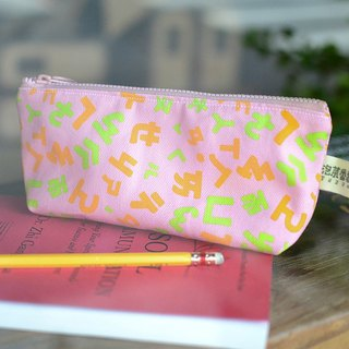 Letter Series Stationery Bag_Taiwan Phonetic Note_Powder