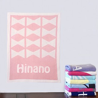 Customized Name blankets ★ Mini Ribbon 60x80cm