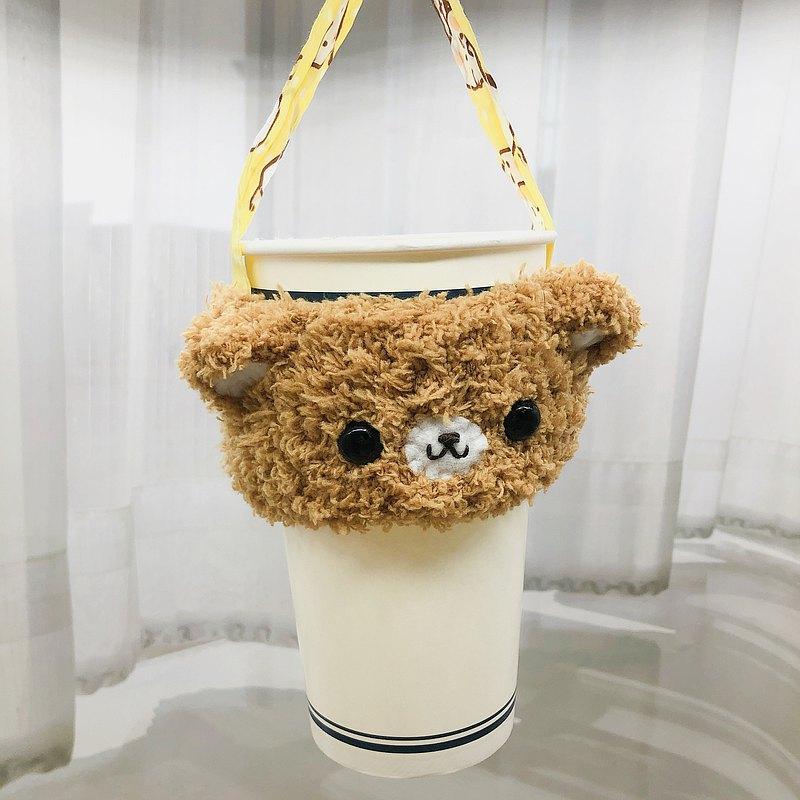 焦糖熊-環保杯套 飲料杯套 手搖杯杯套