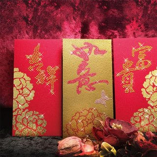 [Diamond] GFSD Collectibles - bright red envelopes universal - all the best [Blossoming]