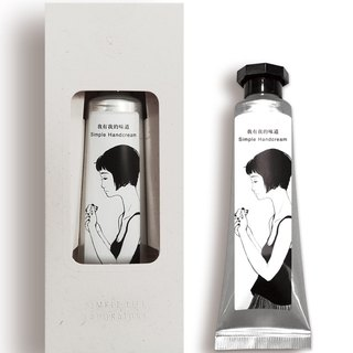 SLL Simple Handcream Hand Cream X Twelve yearning - Chu Lu (red pomegranate)