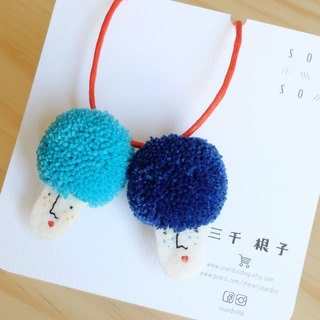 Miss Hairy Collection / Pom Pom Necklace / Sky Blue and Navy Blue