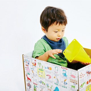 Creative Coloring Graffiti Paper from Japan - # NuRIEbox Graffiti Storage Box No2-Wonderful Animal World # Made in Japan Family Fun Creative Goods