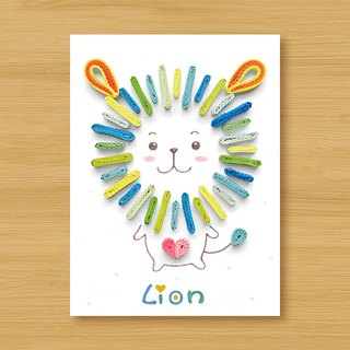 Handmade Roll Paper Card_ Sweet Lion _Boy ... Birthday Card, Thank You Card, Universal Card