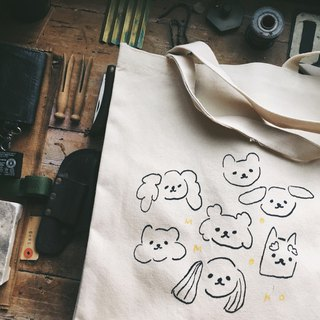 Gold puppy green cotton canvas bag