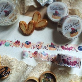 Rabbitoffee Masking Tape (No.2 - It's Cake Time!)