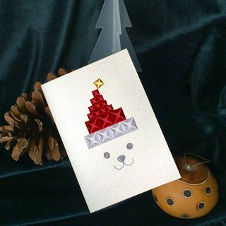 Santa Bear in Red Santa Hat X'mas Card (Champagne)