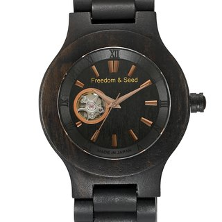 Freedom&Seed Japanese Wood Watch: Craftsman Series Mechanical Ebony