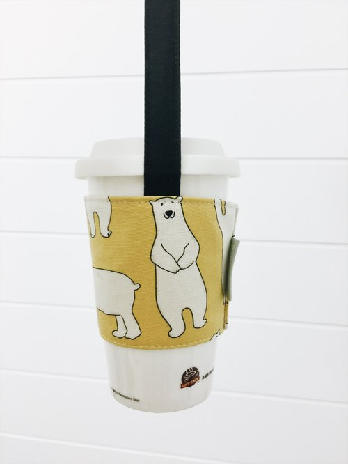 hairmo polar bear green coffee cup cover / drink cup to bring the yellow - (hand cup. whole family .711. McDonald's.)