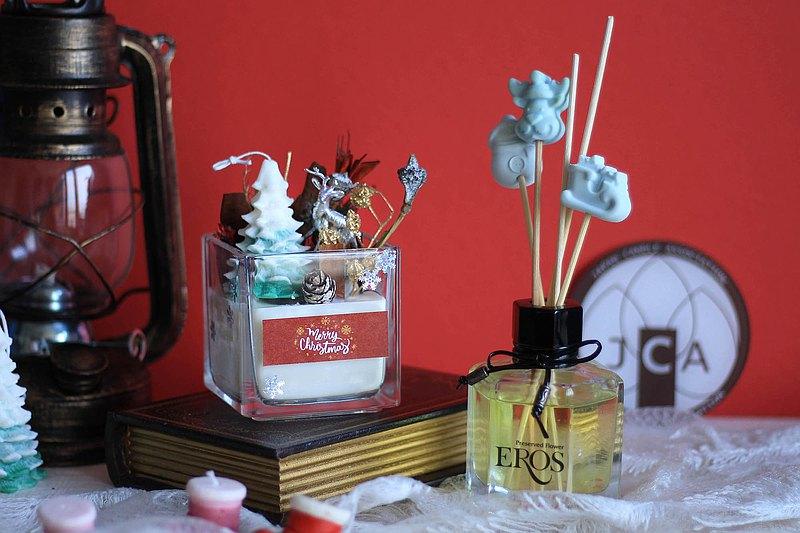 童心洋溢耶誕香氛禮盒 擴香石香氛蠟擴香禮盒 聖誕交換禮