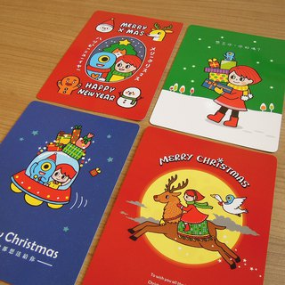 y planet _ Christmas postcard (one for each)