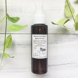 <香港 直 送> Cat Meow Organic Flea Spray Organic Anti-Fleas Spray for Cats