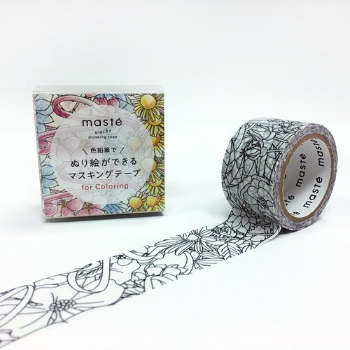 maste Masking Tape for Coloring【Flower (MST-ZC02-B)】