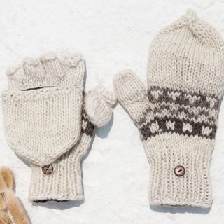 Hand-knitted pure wool knit gloves / detachable gloves / inner bristled gloves / warm gloves - coffee milk