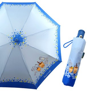 [Taiwan Wenchuang Rain's talk] pearl milk tea anti-UV tri-fold automatic opening umbrella
