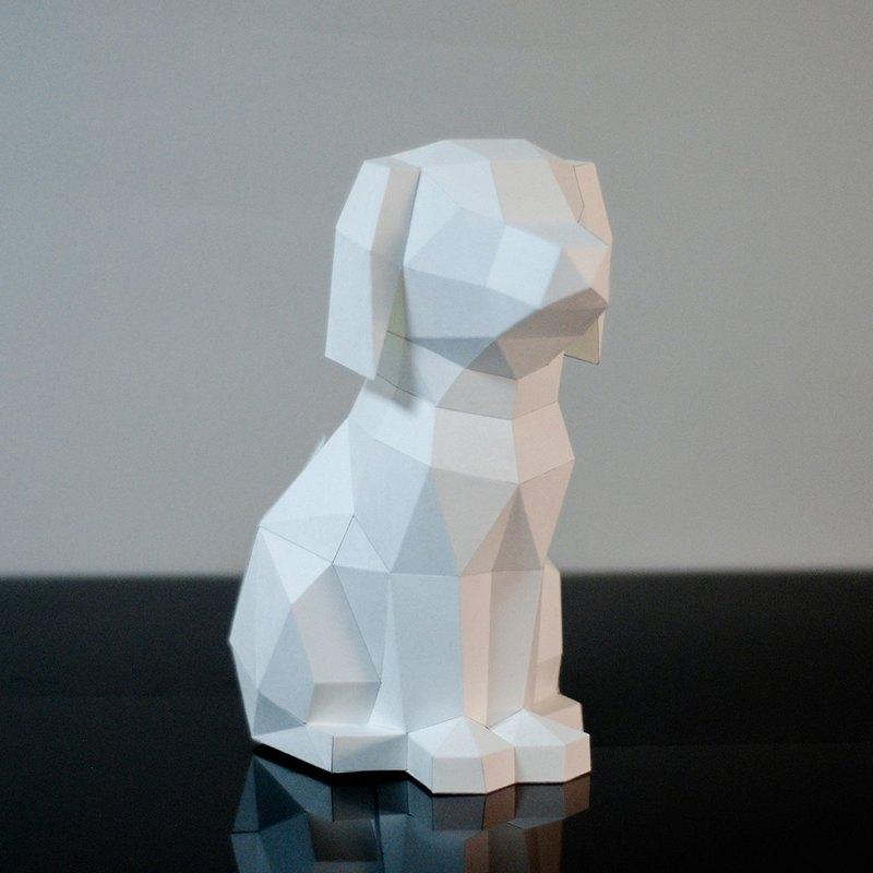 DIY手作3D紙模型擺飾 狗狗系列 -坐挺挺的拉布拉多 (4色可選)