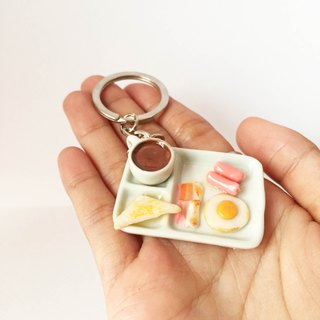 Breakfast keychain 56