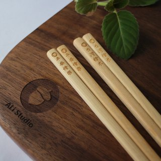 Taiwan cypress green chopsticks peace cypress Le Hui cypress money money
