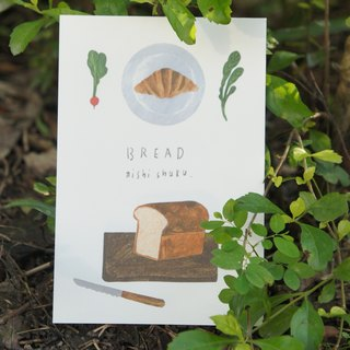 myZakka} Little things illustrator Ye Shu Zhang Japanese universal card _ I love picnic