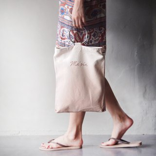 Sand Brown Gradient - Hand Dye Totes
