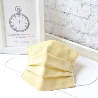 Smooth breathing handmade mask | Plain Mustard | For sensitive skin | TEMARIYA