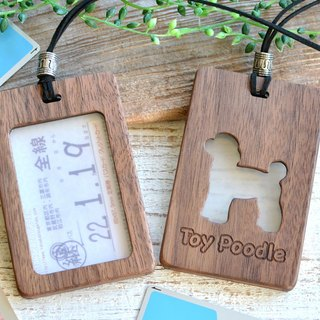 Wooden card case with window/ toy poodle(Dog)/walnut