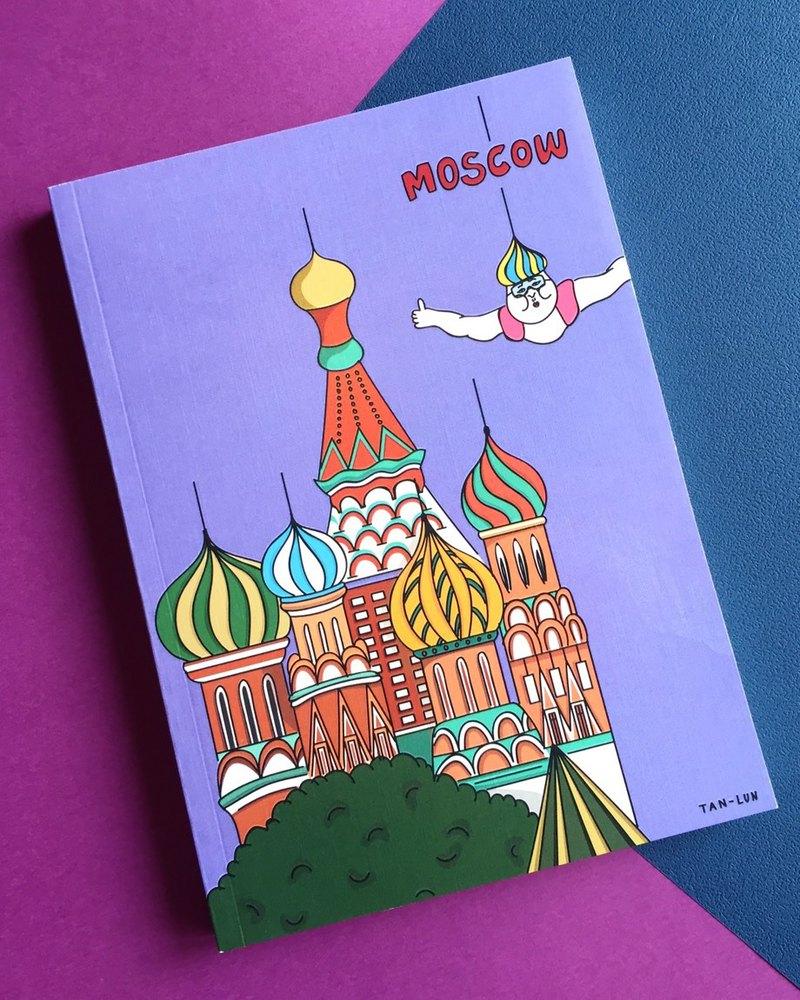 【旅行特輯】 莫斯科 Moscow 空白筆記本