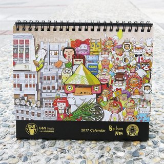 2017 Desk calendar [Be here now]