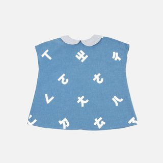 Taiwan's phonetic symbol small collar dress shirt - child