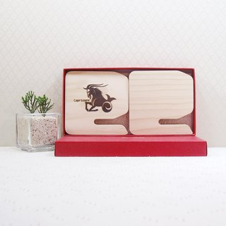 Capricorn mobile phone seat birthday graduation gift box business card holder