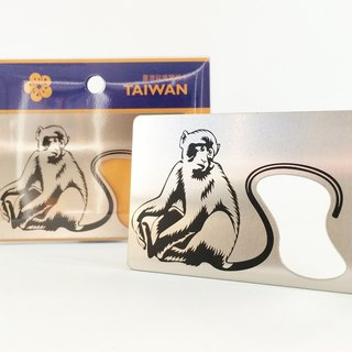 Taiwan animal open bottle │ monkey │ silver