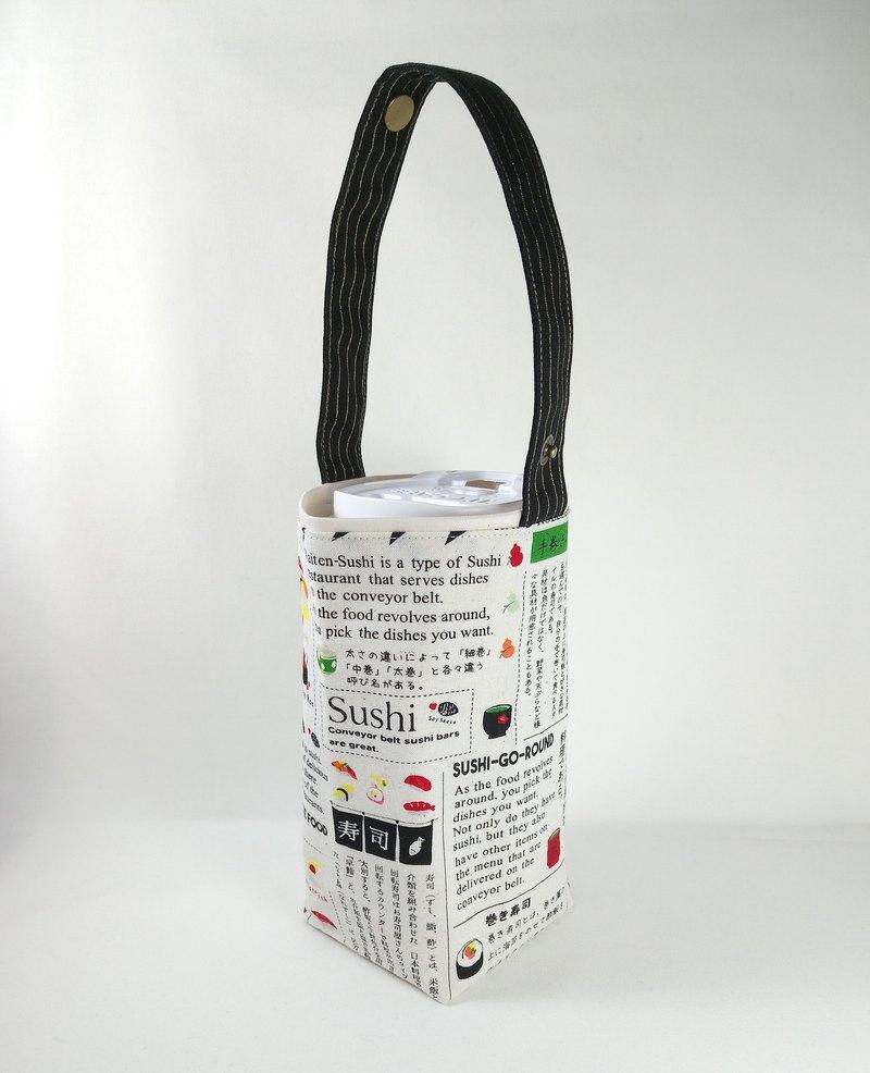 【BD/ 飲料提袋】來盤壽司
