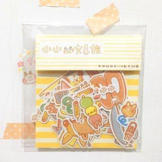 Dog clip star / original and paper stickers / little stationery control