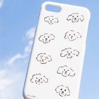 happy? puppies   for iPhone and Android smartphone case