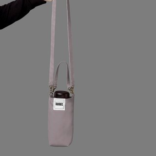 Universal environmentally friendly beverage bag detachable long strap with oblique shoulder carrying 藕 purple gray