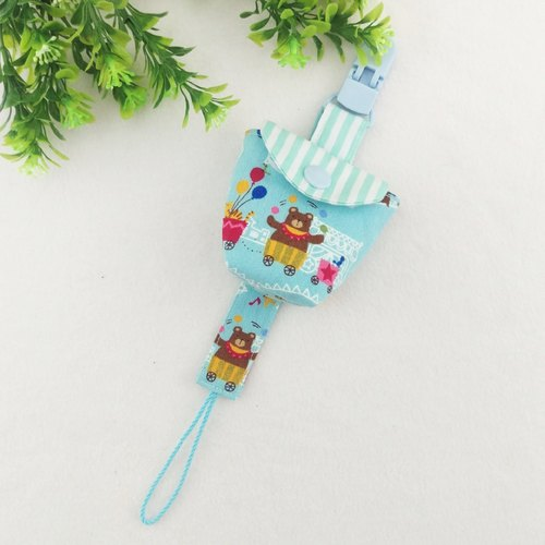 Circus - raging, elephant. Pacifier bag + pacifier chain (can add 40 embroidery name)