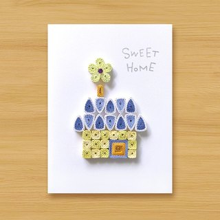 Hand-rolled paper card _ SWEET HOME_B ... mother card, father card