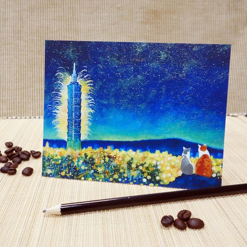 [㊣ Taiwan Artist - Linzong Fan] Postcard - meet new happiness